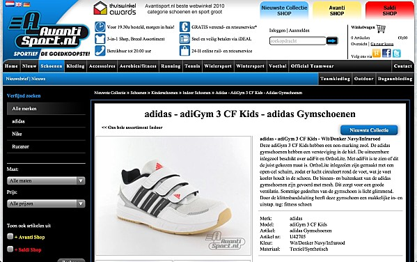 Adygym CFK on the net